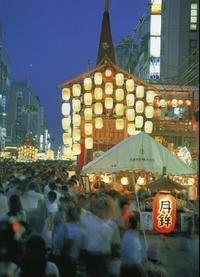 祇園祭・前祭の宵山