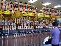 祇園祭・無言詣
