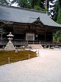 延暦寺・浄土院