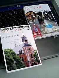 らくたび文庫 9月の新刊