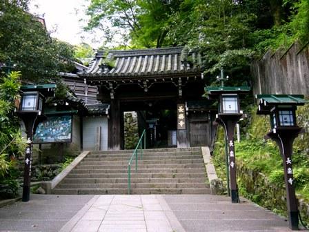 らくたび 若村亮 の 「 京都の旅コラム 」:落飾