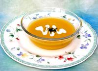 有機カボチャの冷製スープ始めました。