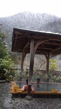鞍馬温泉の露天風呂からの冬景色
