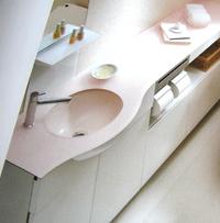 トイレが綺麗ですね。