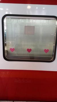 京急LOVE TRAIN!