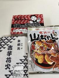研修で名古屋でした。やっぱりお…