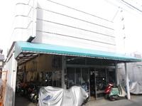 片山モーターサイクル商会