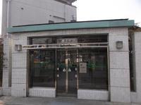 京都銀行 上堀川支店 大宮御薗橋出張所