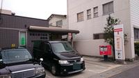 京都大宮小野堀郵便局