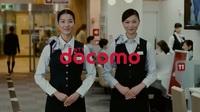 ドコモのCMで韓国式の礼(コンス)