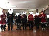 【石田事業所】クリスマス DAY2
