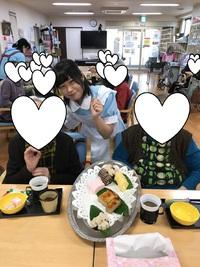 【石田事業所】お茶会!