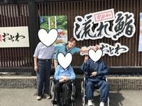 【石田事業所】おお、寿司マジ半端ない!