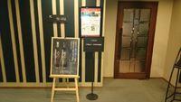 からすま京都ホテル様フォローパート2