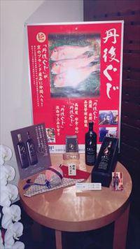 水魚乃交の母 京都丹後米を作るパート2
