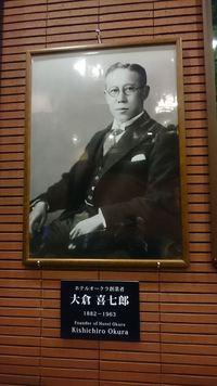 水魚乃交誕生秘話パート28