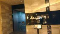 ホテルオークラ福岡様フォローパート2