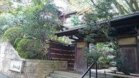 ザ・プレゼン パート4 粟田山荘様