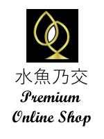 Premium Online Shop