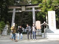 昔の思い出~世界遺産熊野古道~