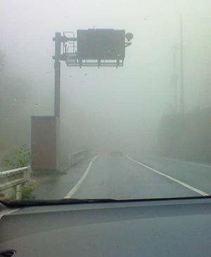 奈良県、超、霧