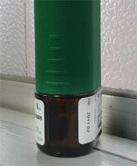 フルナーゼの50ml瓶
