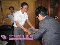 日中大学生交流in中国