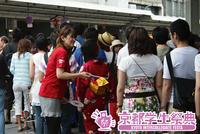 祇園キャラバン