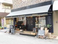 Cafe Bastille(カフェ バスティーユ)
