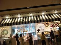 CAFE de F.O.B ラクエ四条烏丸店