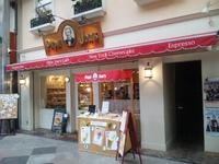 Papa Jon's  新京極店