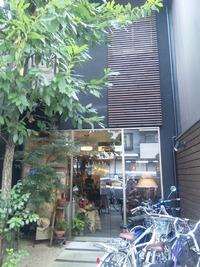 Cafe★Star