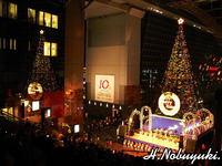 京都駅【クリスマスツリー点灯式】
