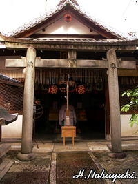 某神社【火焚祭】