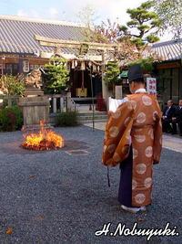 須賀神社【火焚祭】