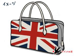 バッグのデザインイメージ