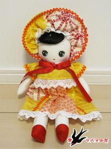 花ちゃん人形