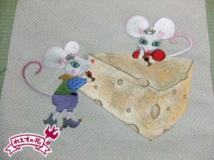ネズミの晩餐