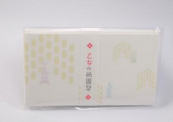乙女の祇園祭懐紙