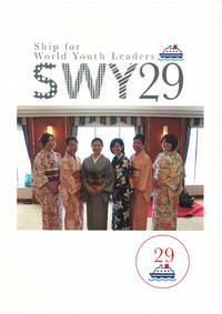 SWY29