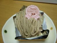 母の日ケーキ@KITAGAWA