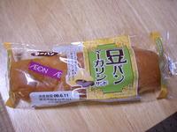 豆パンマーガリンサンド(第一パン)
