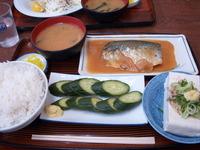 鯖味噌煮定食@このみ