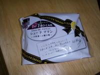 シュー・ド・ママン(7iro cafe)