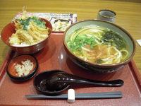 季節の天丼定食@グルメ杵屋(イオンモール草津)