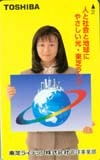 永井美奈子のテレホンカード