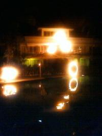 Fiafia Night