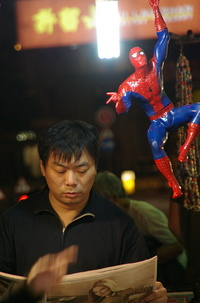 蜘蛛的男@香港