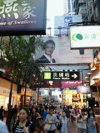 香港の街並みは、妙なエネルギーがある