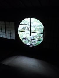 廣誠院・維新の光